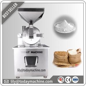 China Home Use Corn Grinding Machine Dry Wet Corn Grinder Machine for Grinding Corn on sale