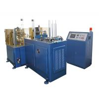 China SSM-1100K 5kw Disposable Paper Cup Production Machine ,  Paper Cup Sleeve Machinery on sale