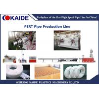 China 50m/min Plastic Pipe Production Line KDRT-60 PERT Pipe Making Machine on sale