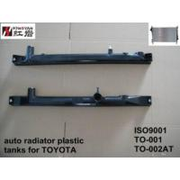 China Radiator Plastic Tanks  Auto Parts Car Radiator Tanks on sale
