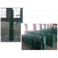 Quality Centrifugal Water Well Pump Motor , Submersible Water Pumps For Wells 5 - 500m Head wholesale