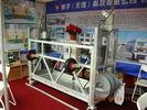 Quality Temporary Winch Gondola Al Suspended Platform Swing Stage Scaffolding ZLP630 wholesale