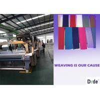 Quality Single Nozzle Water Jet Weaving Loom , Polyester Fabric Water Jet Weaving Machine wholesale
