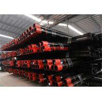 Quality Drill Pipes Casing Oil And Gas , Well Casing Pipe H40 J55-K55 N80 C95 P110 PI 5CT Standard wholesale