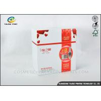 Small Sized Cosmetic Packaging Boxes Bio - Degradable 190gsm 210gsm White Card Paper