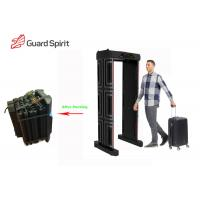 Quality Auto Walk through metal detector folding detector gate two LED strip with network support wholesale