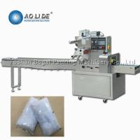 Quality Electrical Driven Type Flow Wrap Packing Machine For Disposable Table Cover wholesale