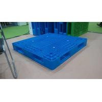 Quality Stackable plastic pallet from China,demension 1200x1200x150mm wholesale