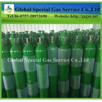 China calibration gas cylinder compressed gas cylinders on sale