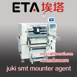 China JUKI SMT PICK AND PLACE MACHINE for LED panels JX-350 on sale