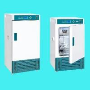 Quality Biochemical Incubator wholesale