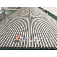 Buy cheap Stainless steel seamless tube, ASTM A213 TP304, TP304L,TP316L, SUS04, SUS316L, 1.4404, 6M, Minmum wall thickness, 16BWG. from wholesalers