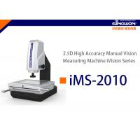 Quality High Accuracy Manual Vision Measuring Machine with Marble Base LED Illumination wholesale