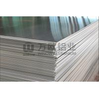 Quality Cold Rolled Customized Aluminium Sheet 1050 0.5mm Thickness With Mill Finish Surface wholesale