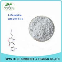 China High purity L-Carnosine Powder/ N-beta-Alanyl-L-histidine on sale