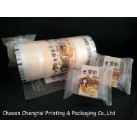 Buy cheap Bopp / Cpp Material Printed Roll Stock Film With Surface Handling Durable product