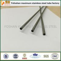 Cheap Best Sell Stainless Steel Capillary Tube In Refrigeration System for sale