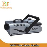 Quality DJ Light Factory 1500w fog machine smoke machine stage light supplier wholesale
