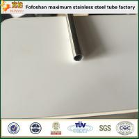 Cheap Stardard Grade Stainless Steel Capillary Tube Used In Refrigeration for sale