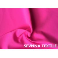 Quality High Colorfastness Recycled Polyester Fabric Wicking Management And Moisturing wholesale