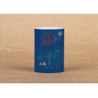 Buy cheap Nuts / Candy / Cookies Packaging Paper Composite Cans Customized Size Recyclable product
