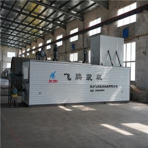 Quality 11.9 × 2.2 × 2.55m Bitumen Melting Machine 15 Kw Power Temperature Control wholesale