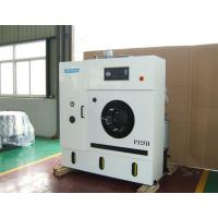 Quality Big Size Perc Solvent Automatic Dry Cleaning Machine With Cooper Refrigeration Coil wholesale