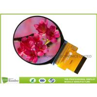 Quality 480x480 Round LCD Display RGB Interface 2.1 Inch Active Area Diameter 53.28mm wholesale