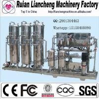 Quality made in china GB17303-1998 one year guarantee free After sale service mineral water machine price wholesale