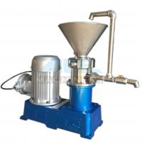 Quality ACE-65 Stainless Steel Chemical Industry Food Dairy Cosmetics Paint Laboratory Peanut Butter Walnut Grinder Colloid Mill wholesale