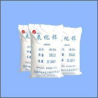 Quality Zinc Oxide 99.5% wholesale