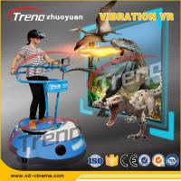 China DC Motor Theme Park  Vibrating VR Simulator Standing For Racking Club on sale