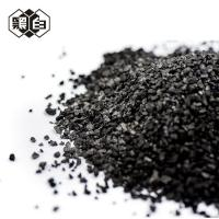 Quality 64365 11 3 Coal Based Granular Activated Carbon , Refinement Coal Activated Carbon wholesale