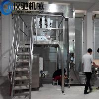Buy cheap Pretzels Packing machine stand up pouch filling machine from wholesalers