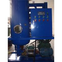 Quality Vacuum Oil Water Separator,Oily Dehydration Plant wholesale