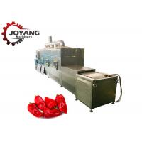 Buy cheap Continuous Tunnel Microwave Chili Drying Machine Red Pepper Dryer Machine from wholesalers