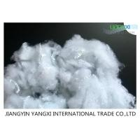 Quality Dyeable Rayon Staple Fiber / 2.5D X 64MM Recycled Plastic Fiber For Non Woven wholesale