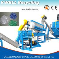 Buy cheap Kwell China Waste Bottle Flake Washing Machine, PET Bottle Recycling Plant from wholesalers