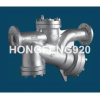 Quality Flange WCB , WC6 Free Float Piston Steam Trap Built In Strainer wholesale