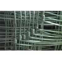 Quality Hot Dipped Galvanized Steel Grassland Field Wire Fence With 1.6 mm - 3.5 mm Wire Gauge wholesale