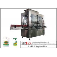 Quality High Power 12 Head Automatic Liquid Filling Machine For 500ml - 5L Fertilizer wholesale