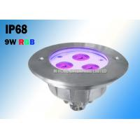 China 9W Single Color Led Chip Underwater Lights Wall Mounted Swimming Pool Light on sale