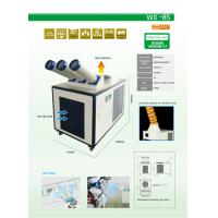 China Refrigerant Cooling Style Portable Air Conditioner 28900BTU Customized Shape on sale