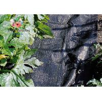 Quality Black Garden Plant Accessories - Tear Proof Weed Block Fabric / Weed Control Fabric wholesale