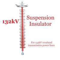 Buy cheap 132kV Polymer Suspension Type Insulators Light Weight For Substations product