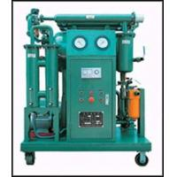 Quality ZY Transformer Oil Purifier wholesale