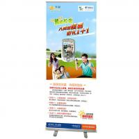 Quality Advertising  Portable roll up poster with anodized aluminum wholesale
