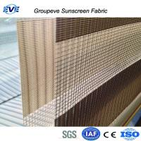 China Zebra Roller Blinds Fabric Window Curtain Sheer Roller on sale