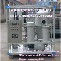 Quality Hydraulic oil recycling machine,lubricant/lube oil purification system wholesale