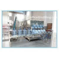 Quality 5 Gallon Bottle Mineral Water Filling Machine Rinsing Filling Capping Machine 3 In 1 wholesale